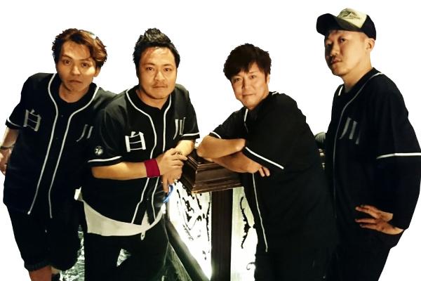 ジ・白川バンド